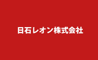 日石レオン株式会社